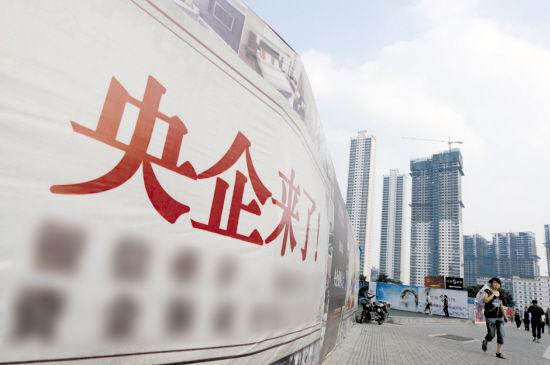 企业一周第141期:国资委要求央企加快品牌建设