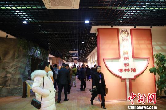 廣西柳州螺螄粉博物館開館展示螺螄粉文化