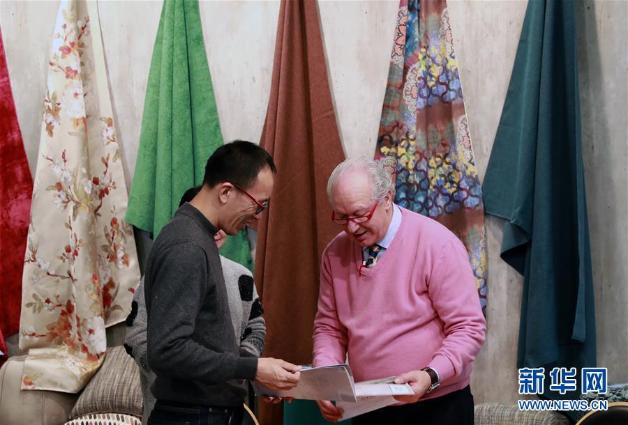 (國際)(1)500餘家中國企業亮相法蘭克福家用及室內紡織品展覽會