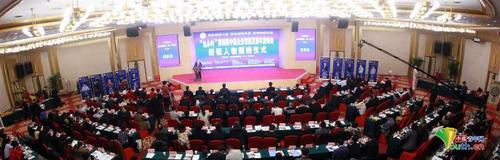第四屆中國企業創新發展年度峰會在京舉行