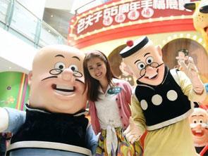 香港一商場舉行老夫子新年主題展覽