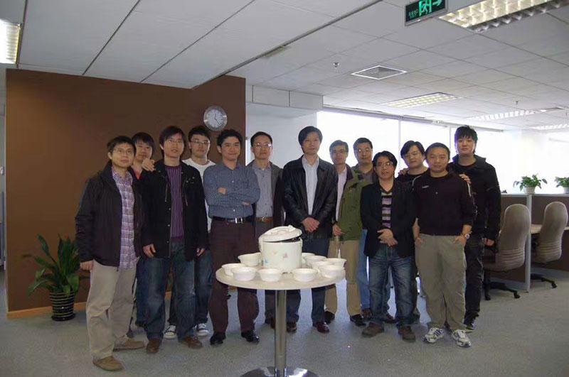 2010年小米公司在銀穀大廈創立