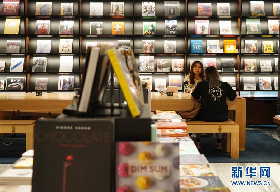 """(社會)(1)書店也要""""顏值高"""""""