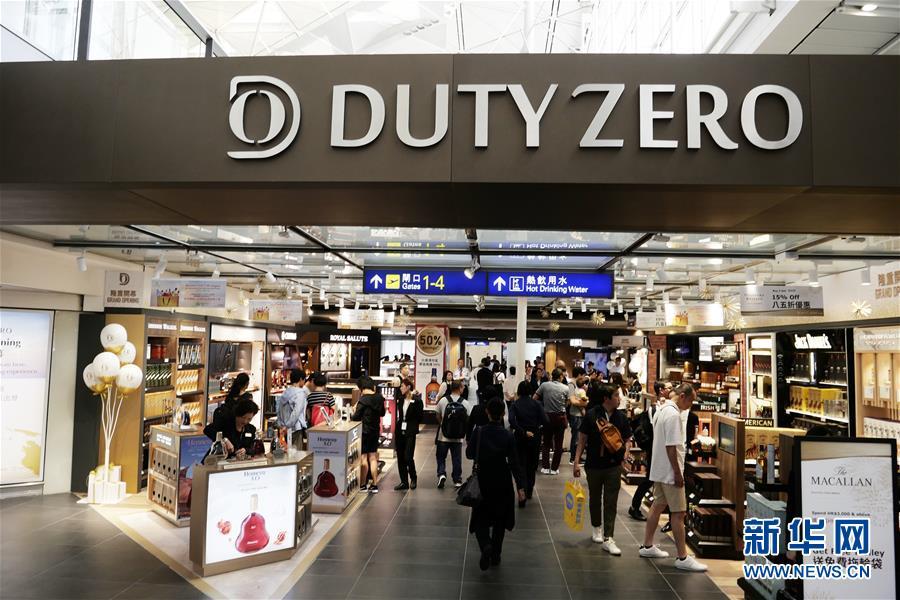 (圖文互動)(1)中免集團在香港國際機場開設大型免稅店